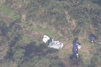 Tìm thấy cặp sách và quần áo bị vứt dưới sông nghi của bé gái người Việt bị sát hại ở Nhật