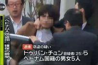 7 du học sinh Việt Nam tại Nhật bị bắt vì liên tục ăn cắp mỹ phẩm tuồn về nước