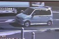 ADN của bé gái Việt bị sát hại ở Nhật được tìm thấy trên xe hơi của nghi phạm