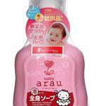 Đánh giá sữa tắm Arau Baby Nhật Bản - sản phẩm an toàn cho làn da trẻ sơ sinh và bán chạy nhất hiện nay
