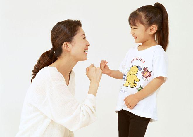 Bố mẹ hãy dành lời khen cho trẻ