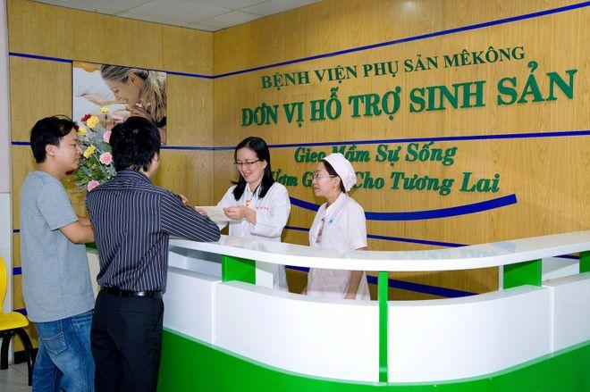 Bệnh viện Phụ Sản MêKông (trước đây là Bệnh viện ĐH Y Dược TP.HCM)