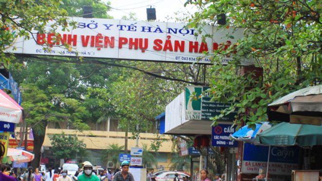 Bệnh viện Phụ Sản Hà Nội là bệnh viện chuyên khoa hạng I của thành phố Hà Nội.