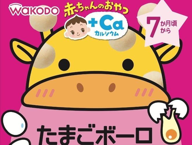 bánh trứng wakodo 7