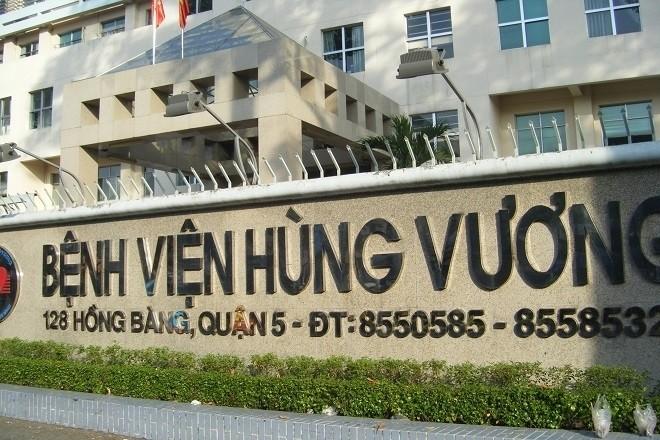 Bệnh viện Phụ sản Hùng Vương là một đơn vị điều trị hiếm muộn
