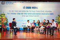Thụ tinh ống nghiệm tại bệnh viện bưu điện Hà Nội và những thông tin cần biết