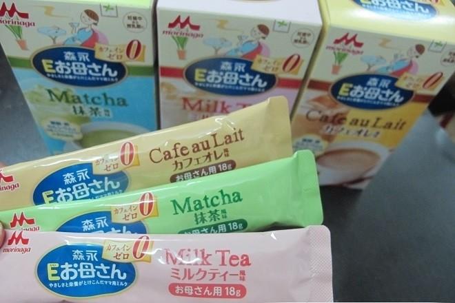 sữa morinaga cho bà bầu nhiều hương vị
