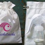 Máy hút sữa kichilachi dùng tốt không?