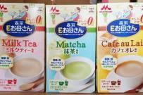 Đánh giá sữa bầu Morinaga của Nhật đang được mẹ bầu tìm kiếm và sử dụng nhiều nhất hiện nay