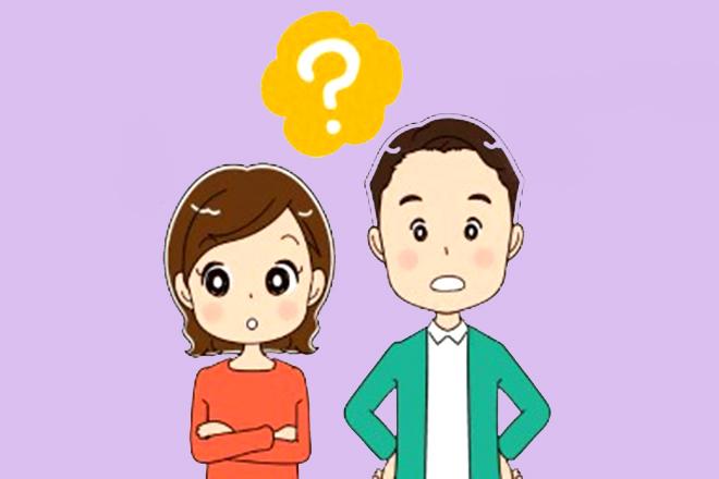Vợ chồng thắc mắc