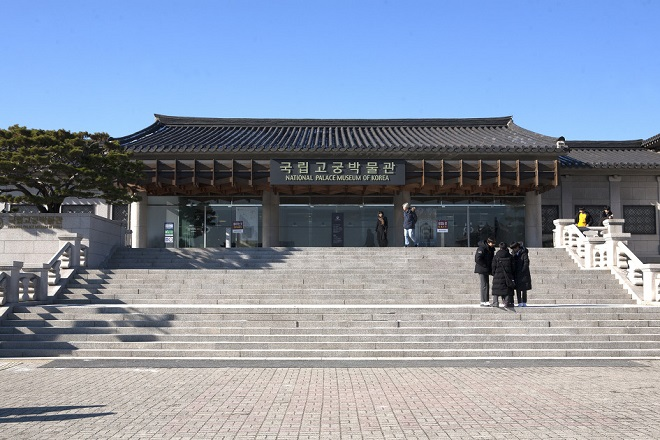 Bảo tàng Cung điện Quốc gia Hàn Quốc