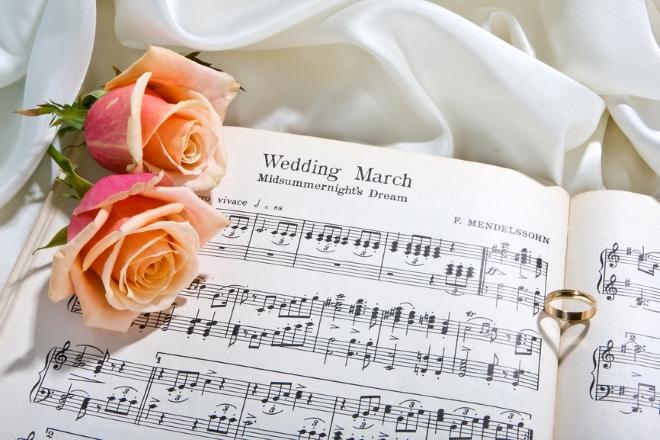 Nhạc đám cưới
