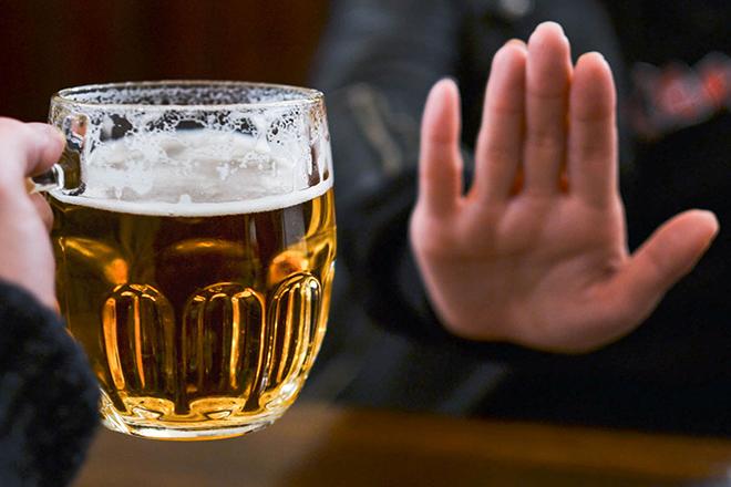 Không uống bia