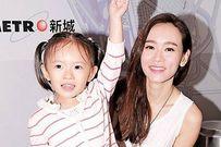 Hành trình làm mẹ đơn thân khổ cực của Hoa hậu Hong Kong
