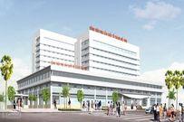 Tìm hiểu về bệnh viện Phụ sản Quốc tế Vinh