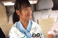 Bé 12 tuổi mang thai ở Trung Quốc từng ăn xin tại Đông Anh?
