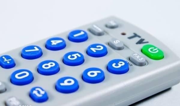 6651-remote-tivi-da-nang20121120102926712.jpg
