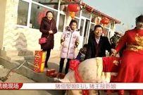 Đám cưới siêu độc: Cô dâu 'cưỡi' lợn hơn 600kg về nhà chồng